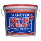 Грунтовка «БЕТОН-КОНТАКТ» (МЕЛКИЙ) (5кг)