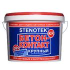 Грунтовка Бетон-Контакт KR Крупный (Стенотек) (5кг)