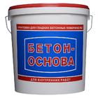 Грунтовка «БЕТОН-ОСНОВА» (20кг)