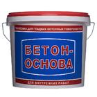 Грунтовка «БЕТОН-ОСНОВА» (5 кг)