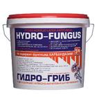 Гидроизоляция антигрибковая «HYDRO-FUNGUS» (ГИДРО-ГРИБ) (5кг)