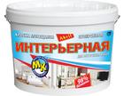 Краска водно-дисперсионная Мастер-Класс Интерьерная акриловая  40 кг