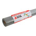 Пленка гидроизоляционная Ютафол D 96 Сильвер (75м2)