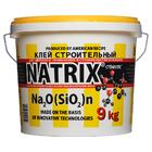 Клей строительный «NATRIX» (НАТРИКС) (9кг)