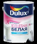 Краска для потолка Dulux (Делюкс) Волшебная Белая с индикатором 6 кг.