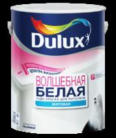 Фото - Краска для потолка Dulux (Делюкс) Волшебная Белая с индикатором 6 кг. Розничная