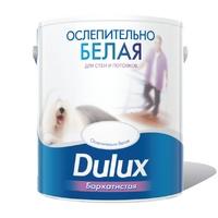 Фото - Краска для потолка DULUX Ослепительно белая для стен и потолков 3кг. Розничная