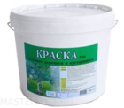 Краска садовая для деревьев БС-01 Мастеркофф 2,5 кг