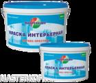 Краска латексная МК-04 Мастеркофф белая 14 кг