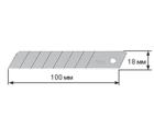 Лезвия 50 шт 18х10х0,5 миллиметров