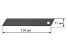Лезвия 50 шт 18х100х0,5 миллиметров