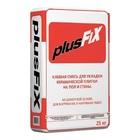 Litokol Клеевая смесь для плитки PLUSFIX серый, мешок 25 кг