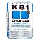 Клей для плитки и камня Litokol Litoflex K81 белый 25 кг