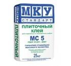 Клей плиточный МКУ МС5 эконом