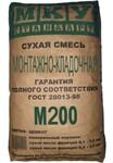 Пескобетон Сухая смесь М-200, монтажно-кладочная (МКУ)  40кг.