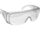 Очки защитные с душками