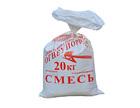 Огнеупорная профессиональная смесь Мастер Класс 20 кг