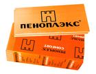 Пеноплекс Комфорт 30 мм (плита) Экструдированный пенополистирол
