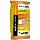 Клей для плитки Vetonit Profi Plus 25 кг