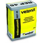 Раствор на цементной основе Weber.Vetonit Rep 45 25 кг
