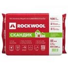 Утеплитель Rockwool (Роквул) лайт Баттс скандик 50 мм