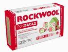 Каменная вата Rockwool Рокфасад 1000x600х50мм 4 шт