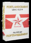 Цемент Русен М-500 Портландемент ПЦ 40кг.
