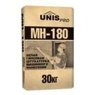 Штукатурка гипсовая машинного нанесения UNIS МН-180 30 кг