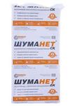 Шуманет-СК, звукоизоляция, упаковка - 3м2 (0,15м3)
