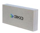 Силикатный пазогребневый блок 498х70х248 мм (плита) ПГП (пазогребень) ЭКО Ярославль (для перегородок)