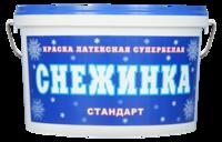 Фото - Краска Снежинка Розничная