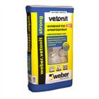 Пол наливной армированный Vetonit Strong 20 кг