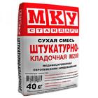 Сухая штукатурно-кладочная смесь МКУ М200 40 кг