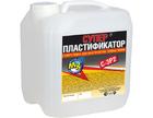 Суперпластификатор С-3 Мастер Класс для бетона 5 л