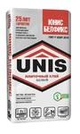 ЮНИС Белфикс клей плиточный белый 25 кг (UNIS)