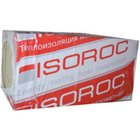 Isoroc Ultra Light (Изорок Ультралайт) 1200х600х50 мм утеплитель плита (минплита) базальтовая вата (минвата) плита 5,76м2 (0,288м3)