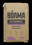 Шпаклевка полимерная ВОЛМА-Полимикс 19 кг