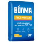Клей гипсовый Волма-Лист Монтаж 30 кг