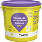 Краска акриловая фасадная Weber.Vetonit Akrylat 25 кг