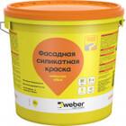 Краска силикатная фасадная Weber.Vetonit Variosil 25 кг
