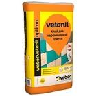 Клей для плитки Vetonit Optima 25 кг