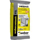 Раствор на цементной основе для заделки швов Weber.Vetonit PSL 25 кг