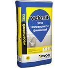 Пол наливной финишный Vetonit 3100 20 кг