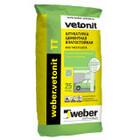 Штукатурка цементная влагостойкая серая Vetonit TT 25 кг